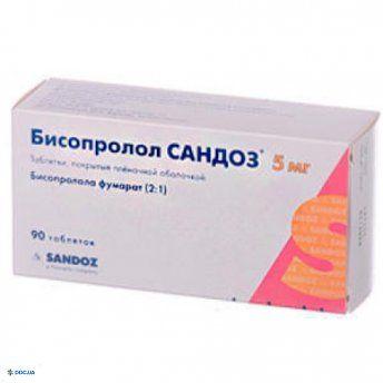 Бисопролол Сандоз таблетки 5 мг, №90
