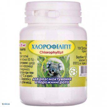 Хлорофиллипт таблетки 25 мг №40