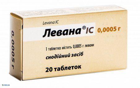 Левана ІС таблетки 0,5 мг №20