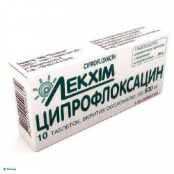 Ципрофлоксацин таблетки 0,25 г, №10 Лекхим