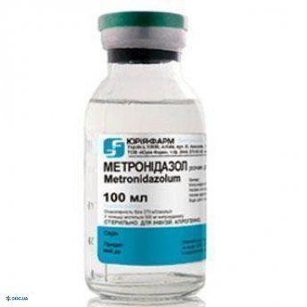 Метронидазол  раствор инфузионный 0,5 % 100 мл, №1
