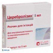 Препарат: Церебролизин ампулы 5 мл №5