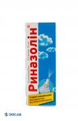Препарат: Риназолин спрей 0,5мг/мл 15мл