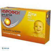 Препарат: Нурофен суппозитории ректальные для детей 60 мг, N10