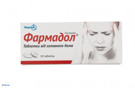 Препарат: Фармадол таблетки №10