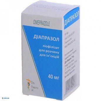 Диапразол лиофилизат для раствора для инъекций 40 мг флакон