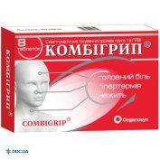 Препарат:  Комбигрипп таблетки 10 блистеров по 8 шт