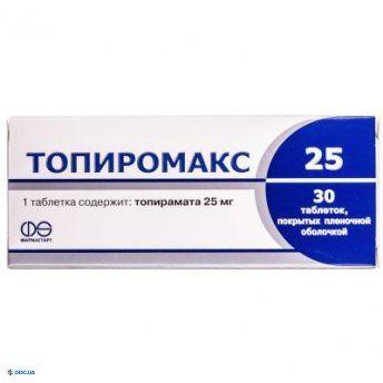 Топиромакс таблетки 25 мг №30