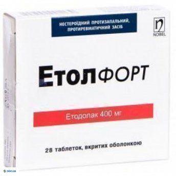 Этол форт таблетки 400 мг №28