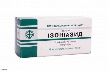 Изониазид таблетки 200 мг, №50