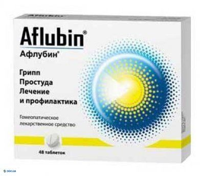 Афлубин таблетки, №48