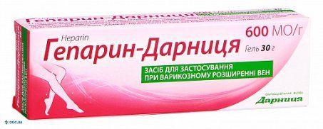 Гепарин-Дарница гель 600 ед/г туба 30 г, №1