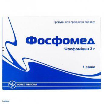Фосфомед гранулы для орального раствора 3 г саше, №1