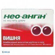 Препарат: Нео-ангин без сахара вишня таблетки №24