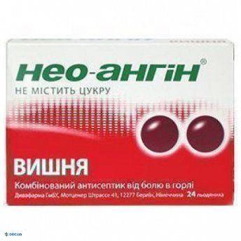 Нео-ангин без сахара вишня таблетки №24