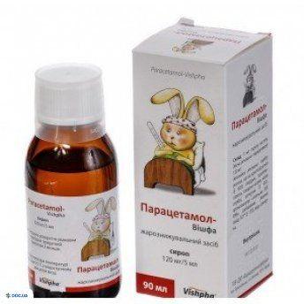 Парацетамол-Вишфа сироп 120 мг/5 мл банка 90 мл