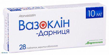 Вазоклин-Дарница таблетки 10 мг, №28