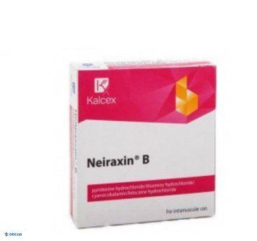 Нейраксин В ампулы раствор для инъекций 2 мл, №5