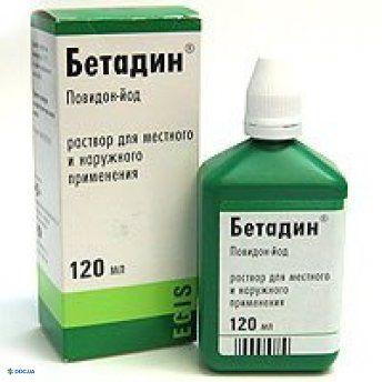 Бетадин раствор для наружного и местного применения 10 % флакон 120 мл, №1
