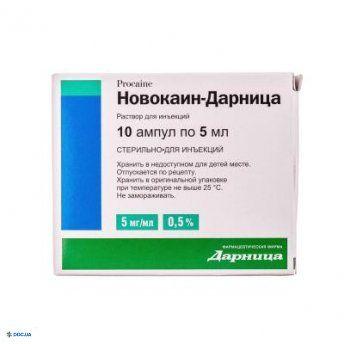 Новокаин ампулы 0.5%, 5 мл, N10 Дарница
