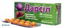 Препарат: Дарсил таблетки 22,5 мг №30