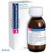 Препарат:  Гропринозин сироп 250мг/5мл фл. 120мл