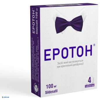 Эротон таблетки 100 мг, №4
