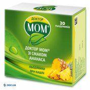 Препарат: Доктор Мом со вкусом ананаса, пастилки №20