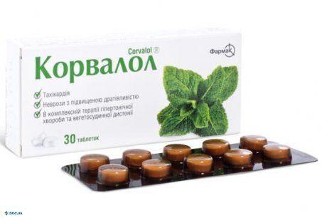 Корвалол таблетки, №30