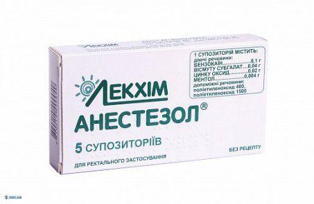 Анестезол суппозитории ректальные №5