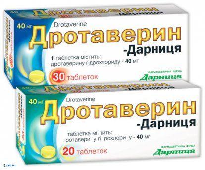 Дротаверин-Д таблетки 0.04г №20