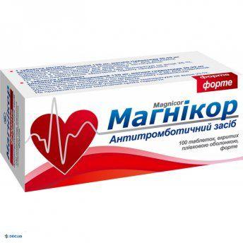 Магникор форте таблетки №100