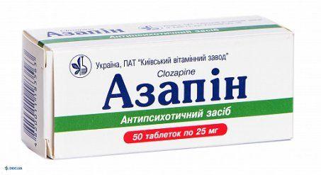Азапин таблетки 25 мг №50