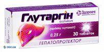 Препарат: Глутаргин таблетки 0,25 г №30