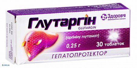Глутаргин таблетки 0,25 г №30
