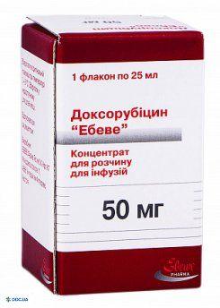 Доксорубицин эбеве концентрат для раствора для инфузий 50 мг флакон 25 мл, №1
