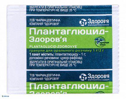 Плантаглюцид-Здоровье гранулы для орального раствора пакет спаренный 25 г, №2