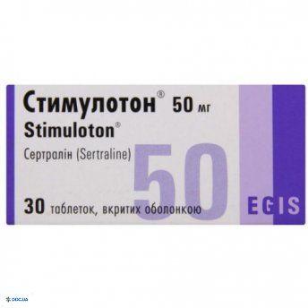 Стимулотон таблетки 50 мг №30