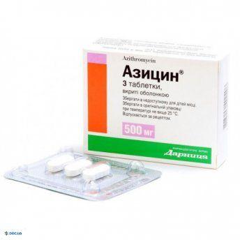 Азицин таблетки 500 мг №3