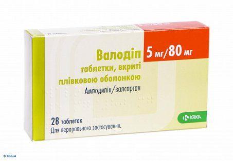 Валодип таблетки 5 мг + 160 мг №30