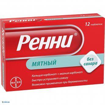 Ренни таблетки жевательные мята без сахара №12