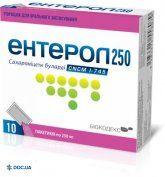 Препарат: Энтерол порошок для орального применения 250 мг пакетик, №10
