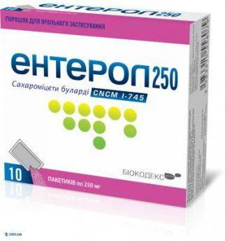 Энтерол порошок для орального применения 250 мг пакетик, №10