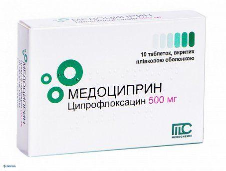 Медоциприн таблетки 500 мг №10