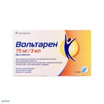Вольтарен 75 мг ампула 3 мл №5