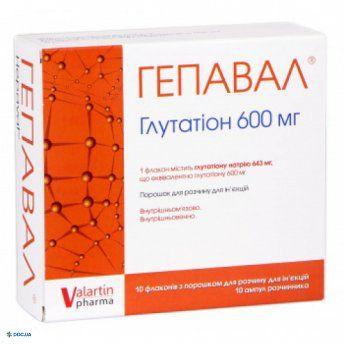 Гепавал порошок для раствора для инъекций 600 мг флакон, с растворителем по 4 мл №10