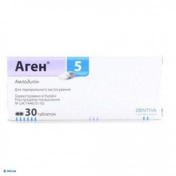 Аген таблетки 5 мг, №30