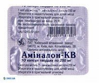Препарат: Аминалон-КВ капсулы 250 мг №50