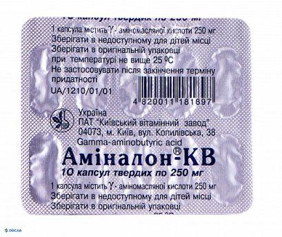 Аминалон-КВ капсулы 250 мг №50