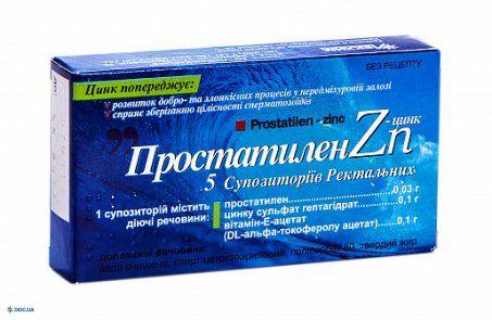 Простатилен-цинк суппозитории №5